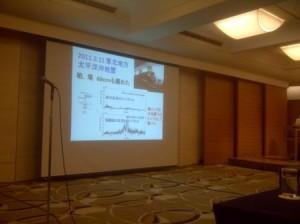 ISS25周年記念講演
