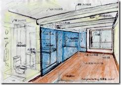 F_Building interior