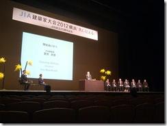 Naka-Ku Yokohama-Shi-20121130-00217
