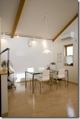 guitarist house_dining